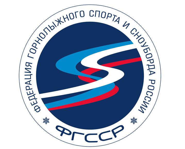 логотипы советских машин